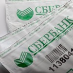Банк-пакет